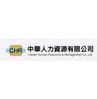 繁体中文365e世博设计