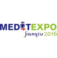 江苏国际医疗器械科技博览会